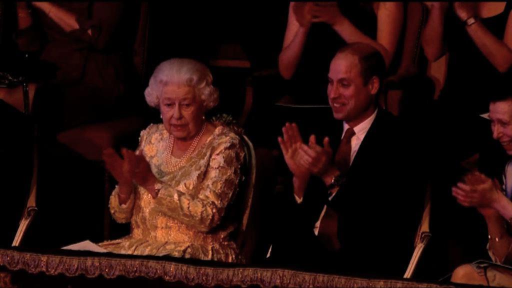 英女王出席音樂會慶92歲生日