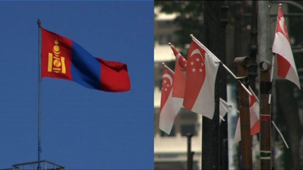 據報美朝峰會選定蒙古或新加坡舉行