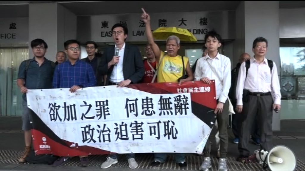 裁判官指吳文遠公布自己錄口供與公眾利益無關