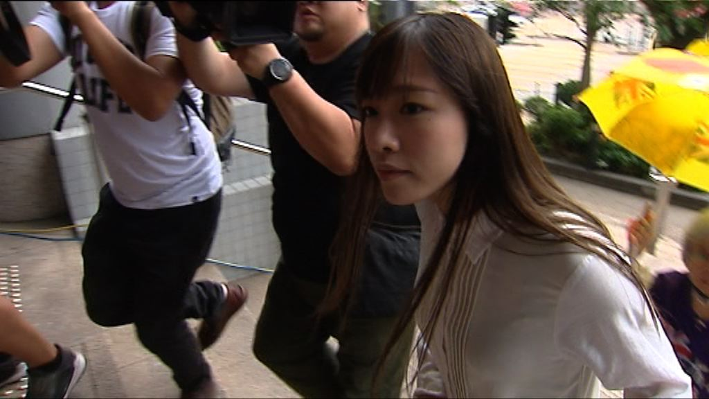 梁游等五人闖立會非法集結罪成 下月四日判刑