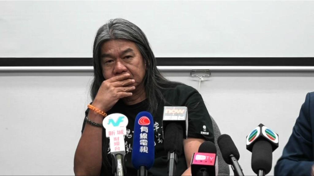 梁國雄:行管會應待上訴結果才決定追討薪津