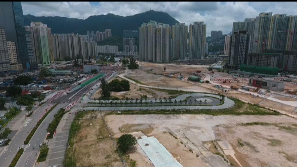 【奪啟德地王】新地:打造地標式住宅 總投資400億