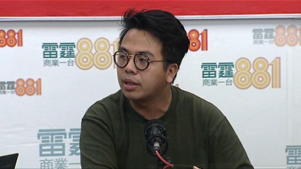 香港眾志未來集中民間工作