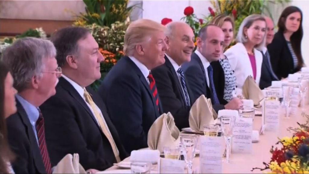 白宮指峰會結束後特朗普會見傳媒