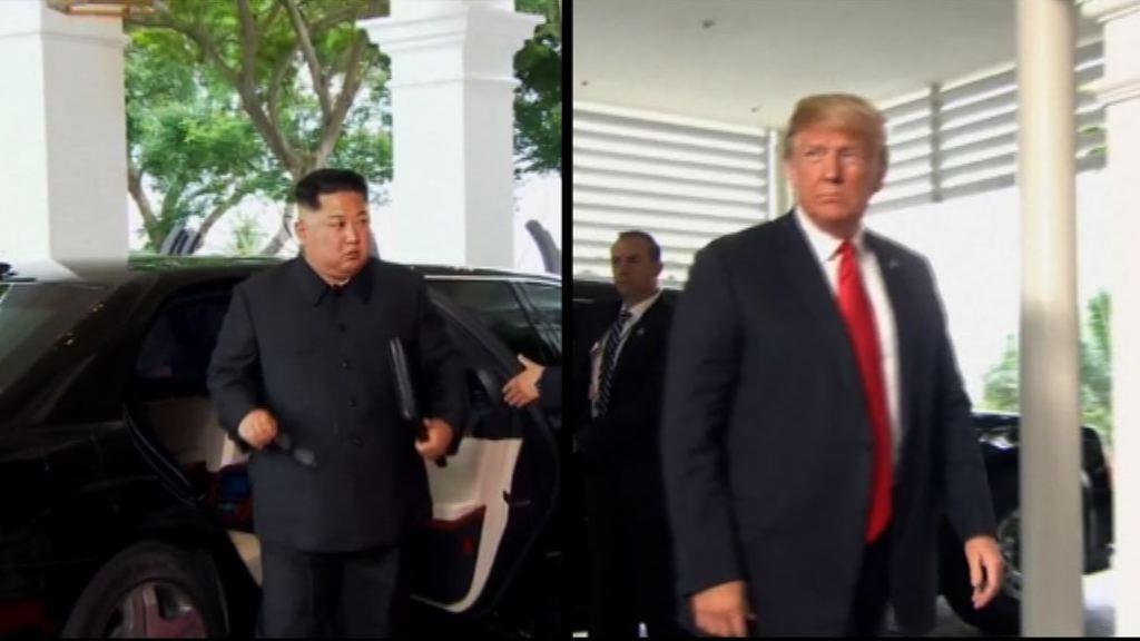 特朗普金正恩抵達美朝峰會會場