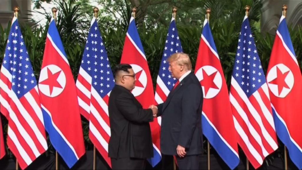美朝峰會 特朗普與金正恩握手寒暄