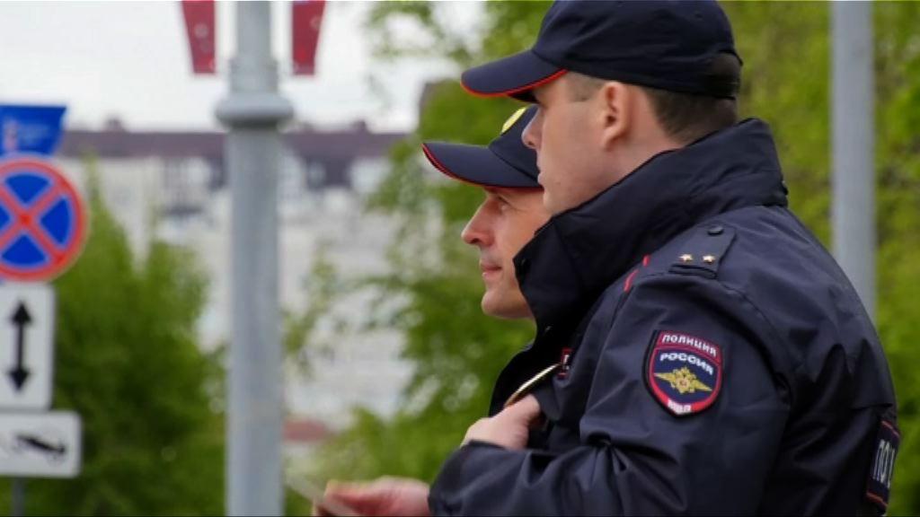 俄羅斯加強保安防範恐襲及球迷衝突