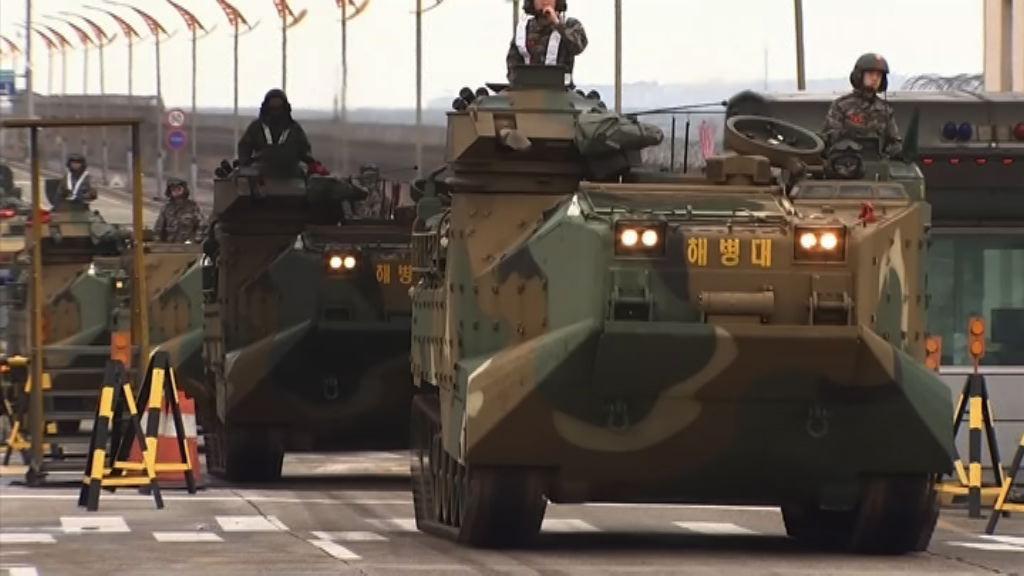 美國國防部無限期暫停部分美韓聯合軍演