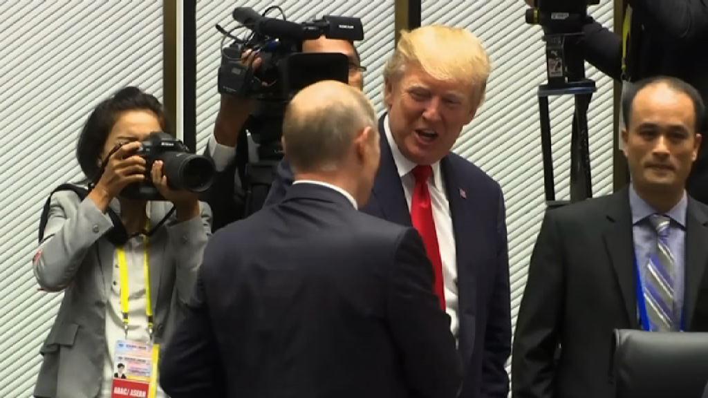 美俄首腦峰會將於七月十六日舉行