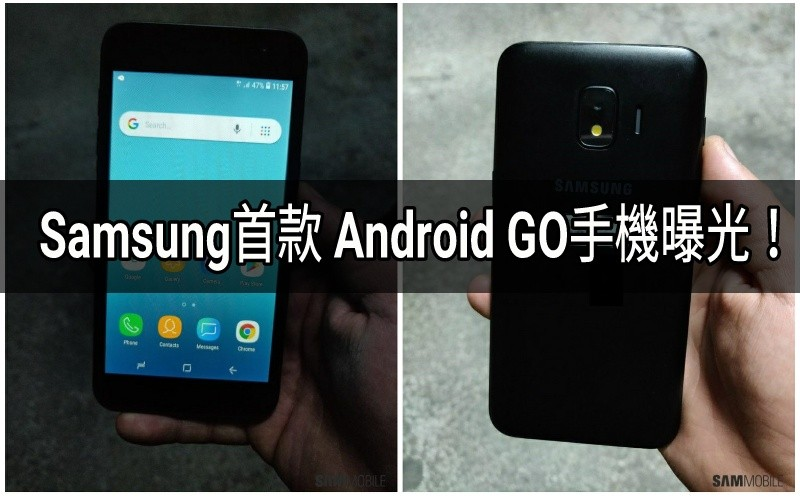 Samsung首款Android Go手機  竟然運行Experience UX系統?