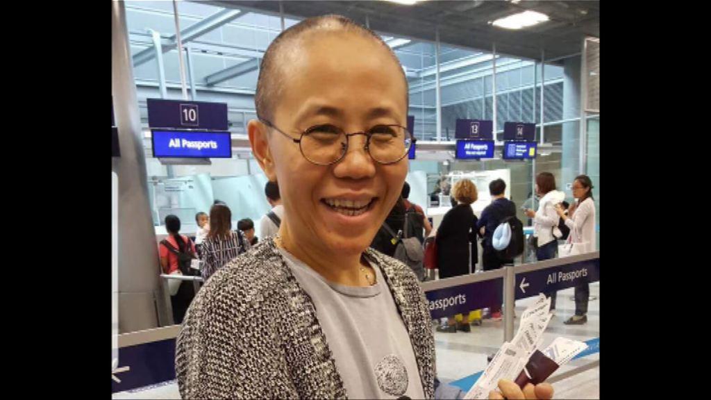 友人稱劉霞將暫由德國政府照顧