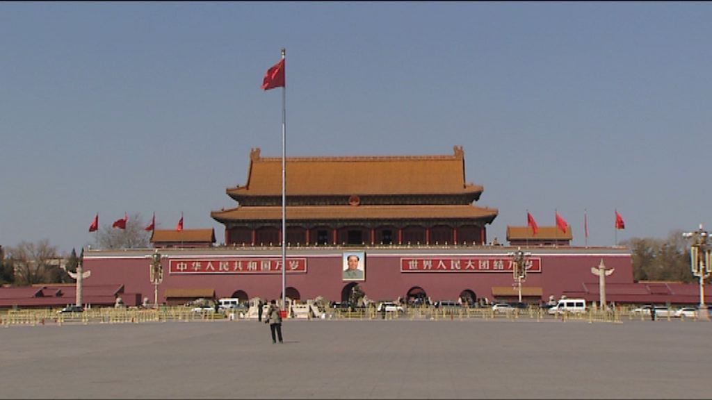 德國人權專員斥中國民權狀況惡化