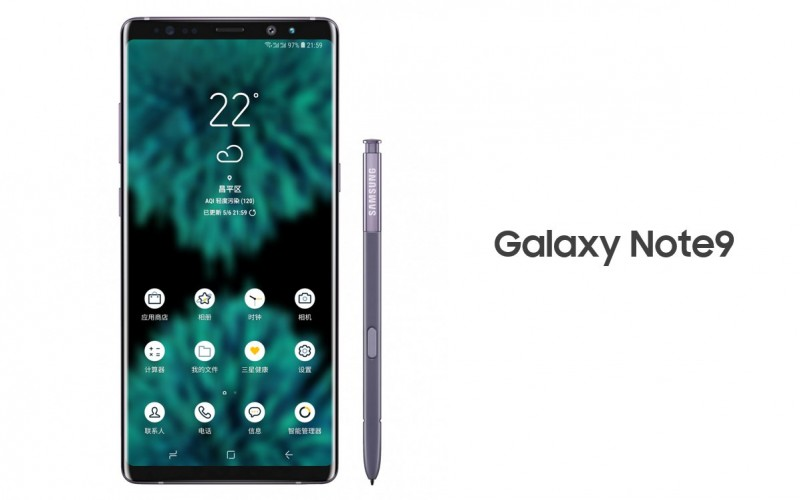 Galaxy Note 9正式入網工信部, 預定8月9日正式發布
