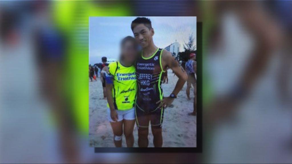 香港男子馬來西亞參加鐵人賽失蹤