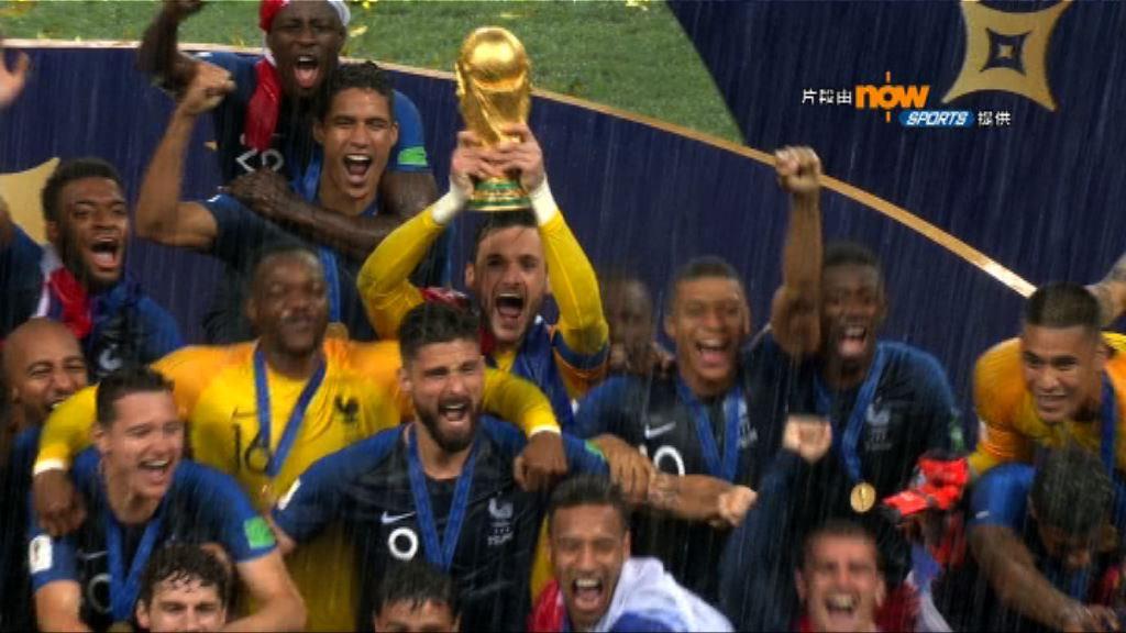 世界盃決賽 法國 4:2 克羅地亞