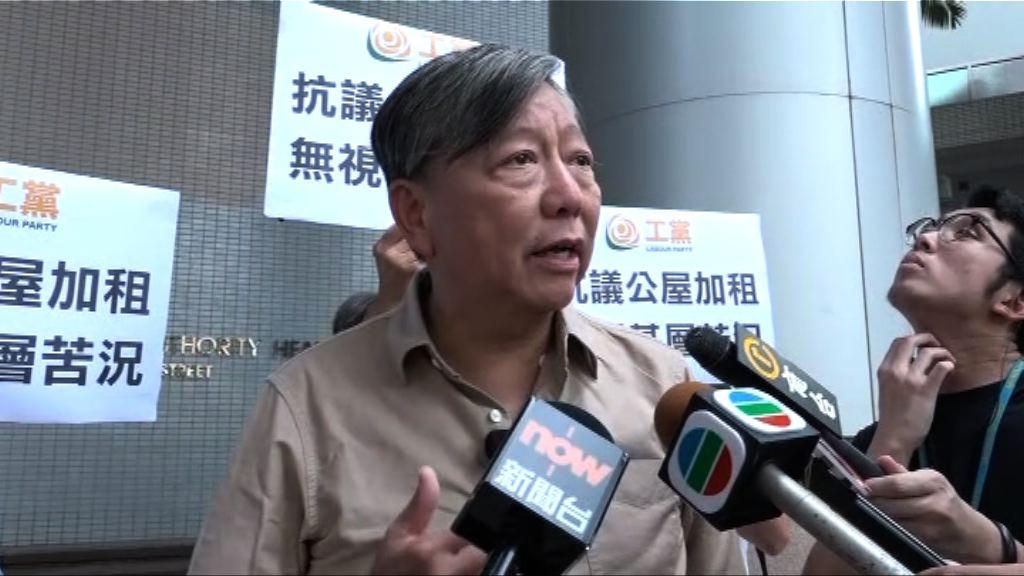 李卓人:民族黨無危害國家安全 旨在打壓異見團體