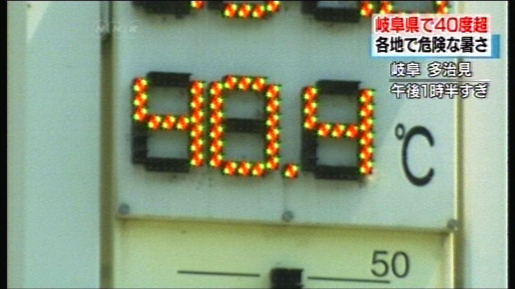 日本中部受熱浪侵襲近萬人中暑 十二死