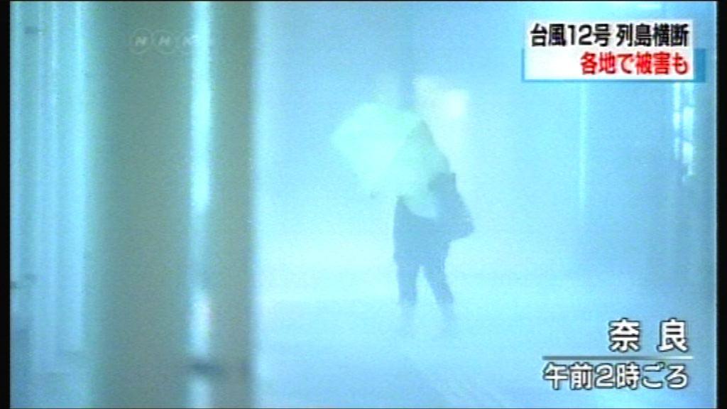 雲雀為日本中西部帶來暴雨 當局籲嚴陣以待