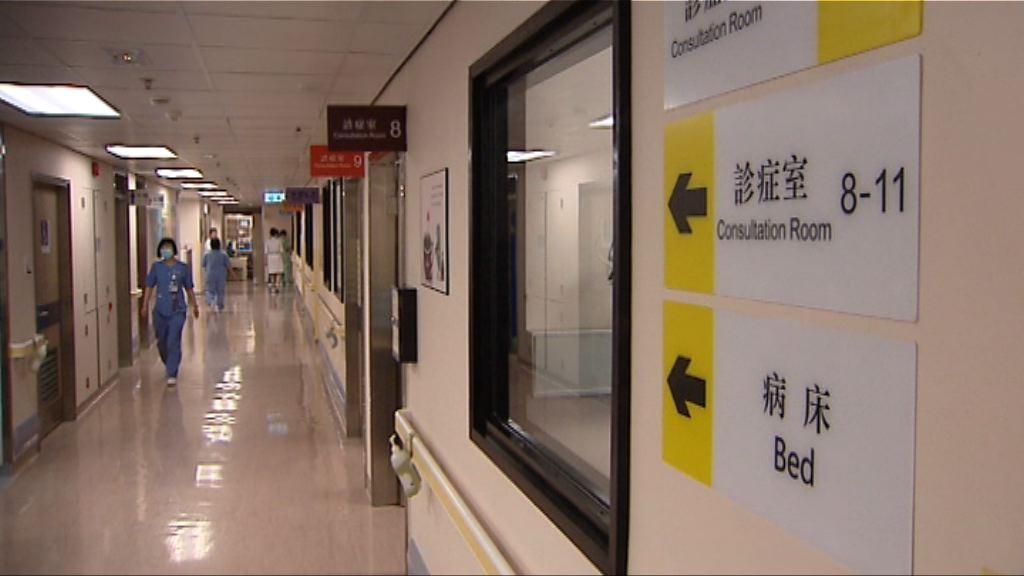 東區醫院診症及治療室增至11間