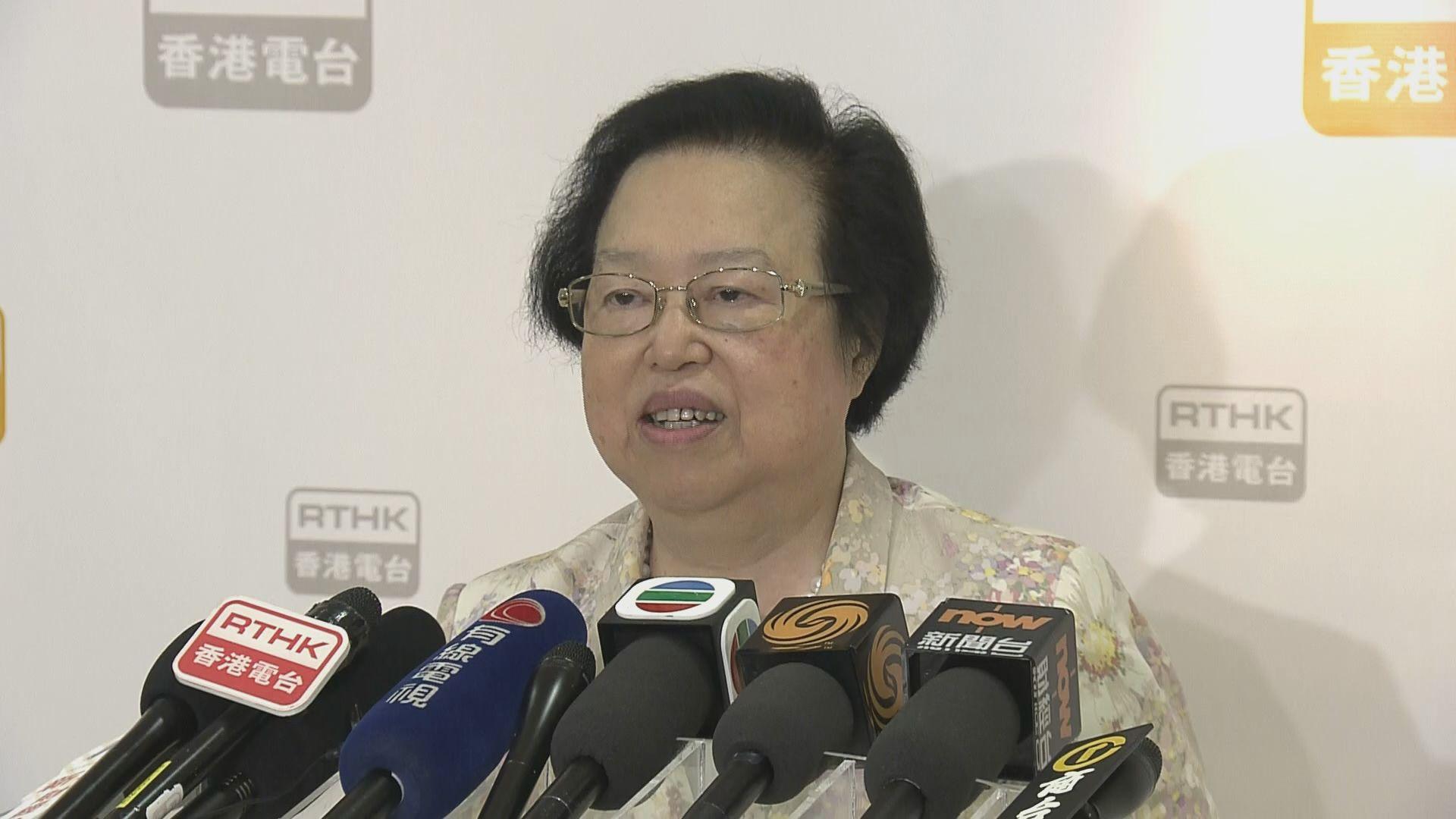 譚惠珠:會慢慢看到廿三條立法的路線圖