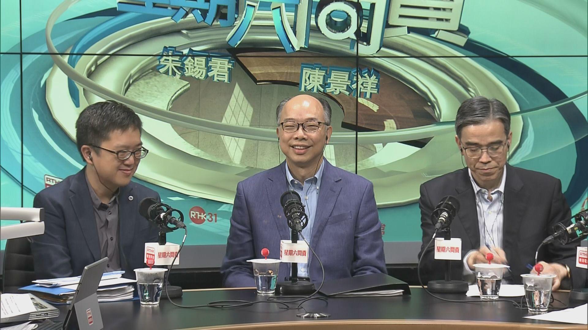 陳帆:高鐵營運協議僅十年是較穩妥做法