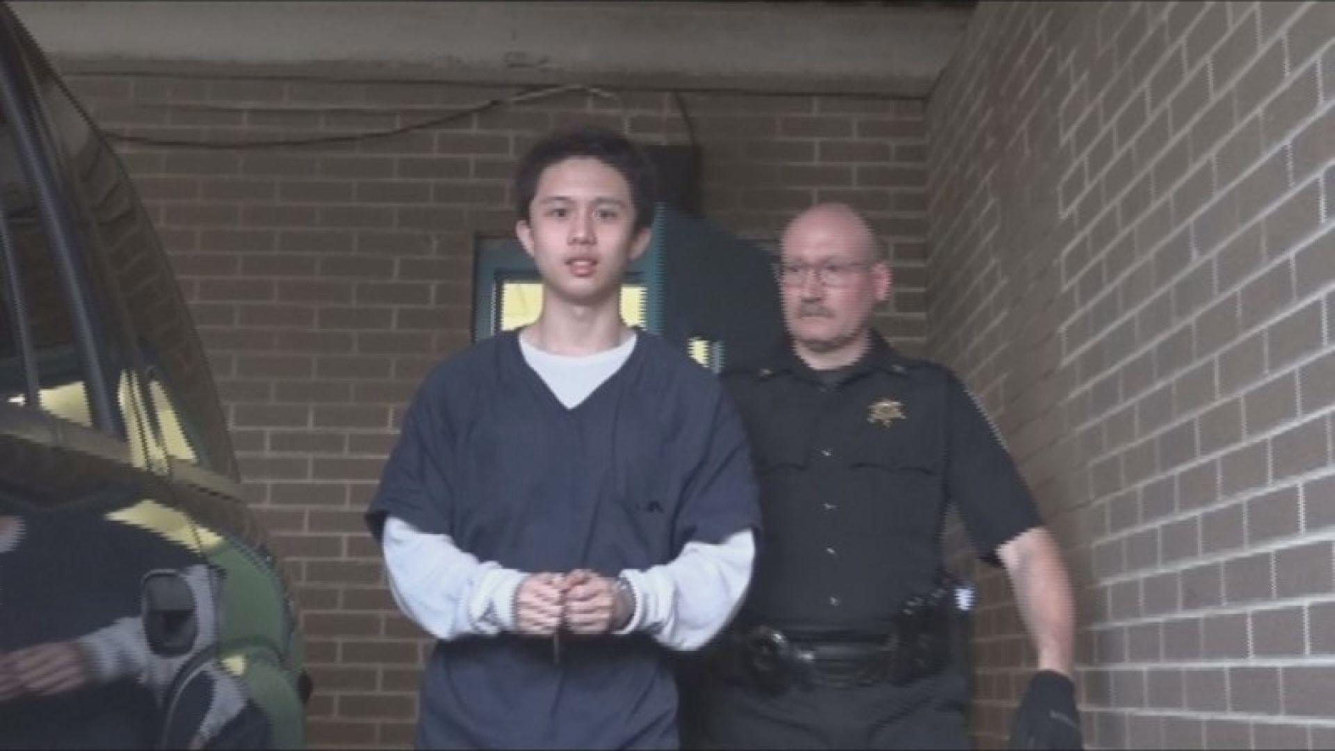 台留美學生承認非法藏有彈藥 十二月宣判