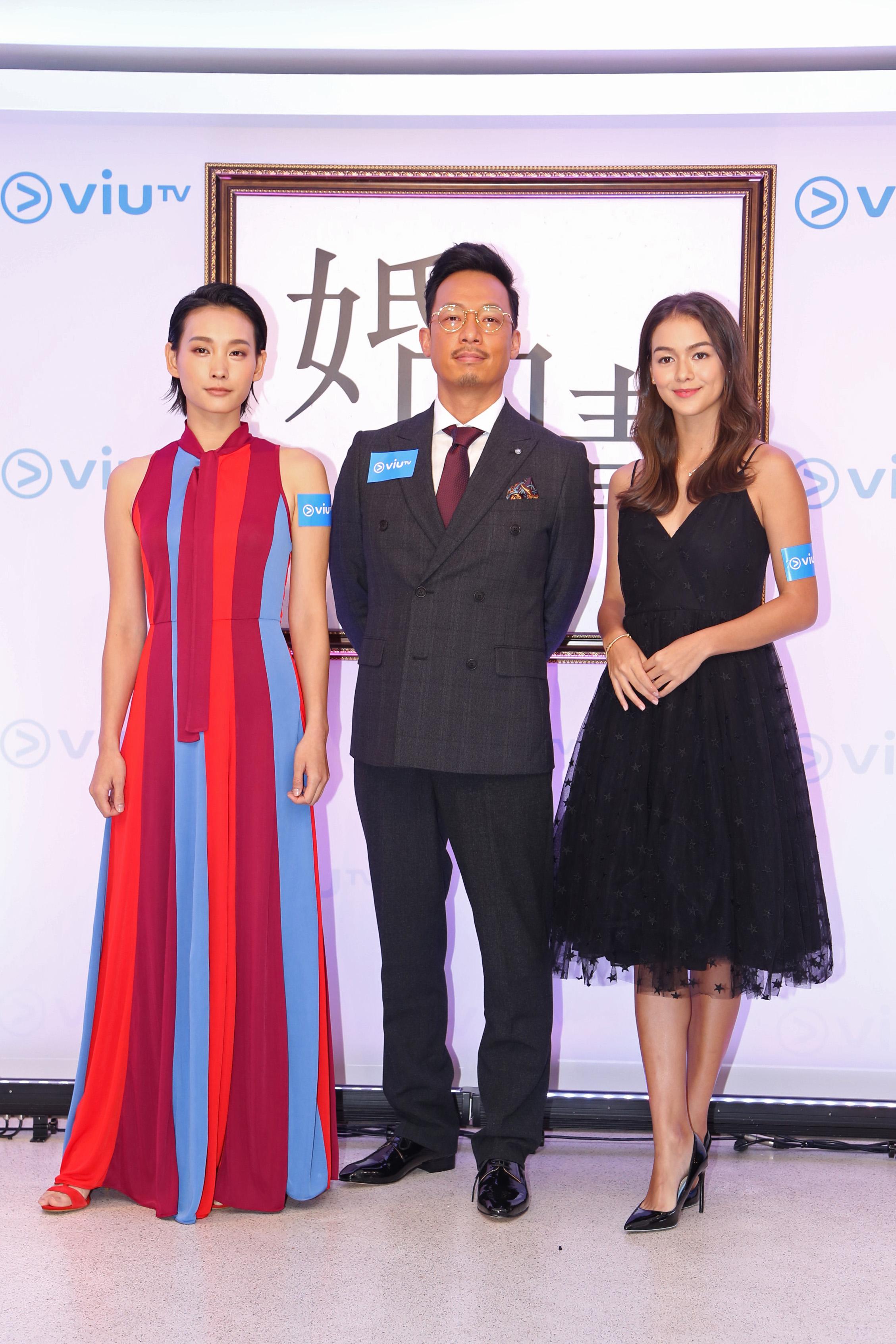 ViuTV新劇《婚內情》鄧萃雯陳錦鴻廖碧兒主演