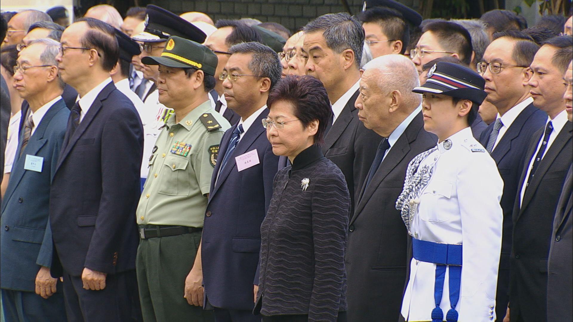 抗日勝利73周年 林鄭月娥出席紀念儀式