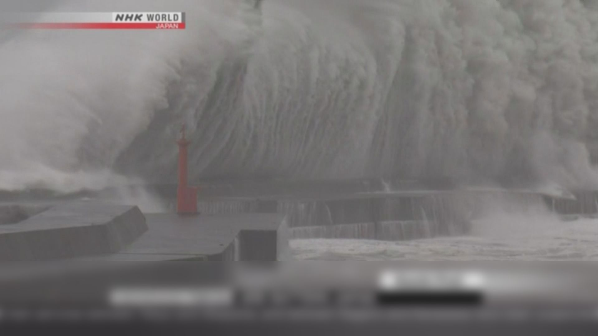 飛燕登陸神戶 最少兩死126人傷