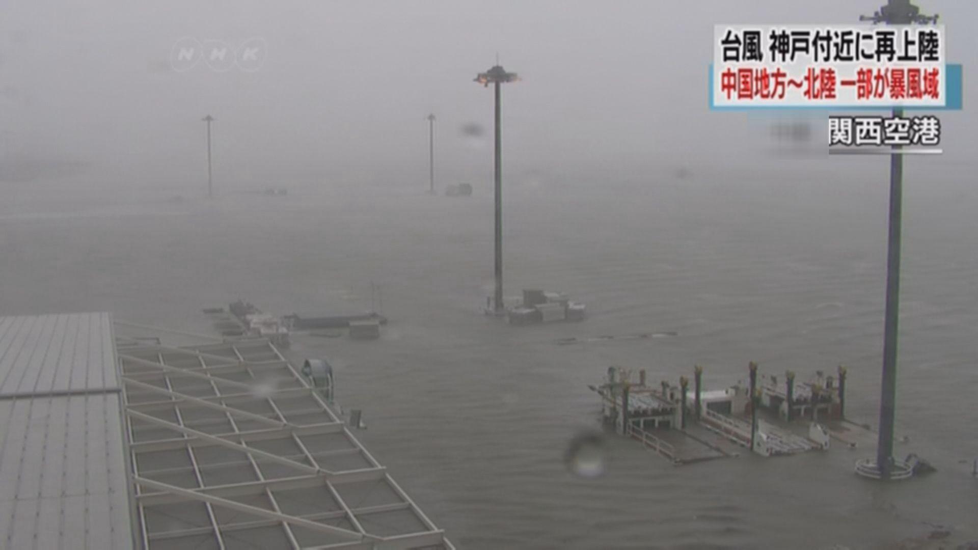 飛燕吹襲日本 關西機場因海水倒灌需關閉