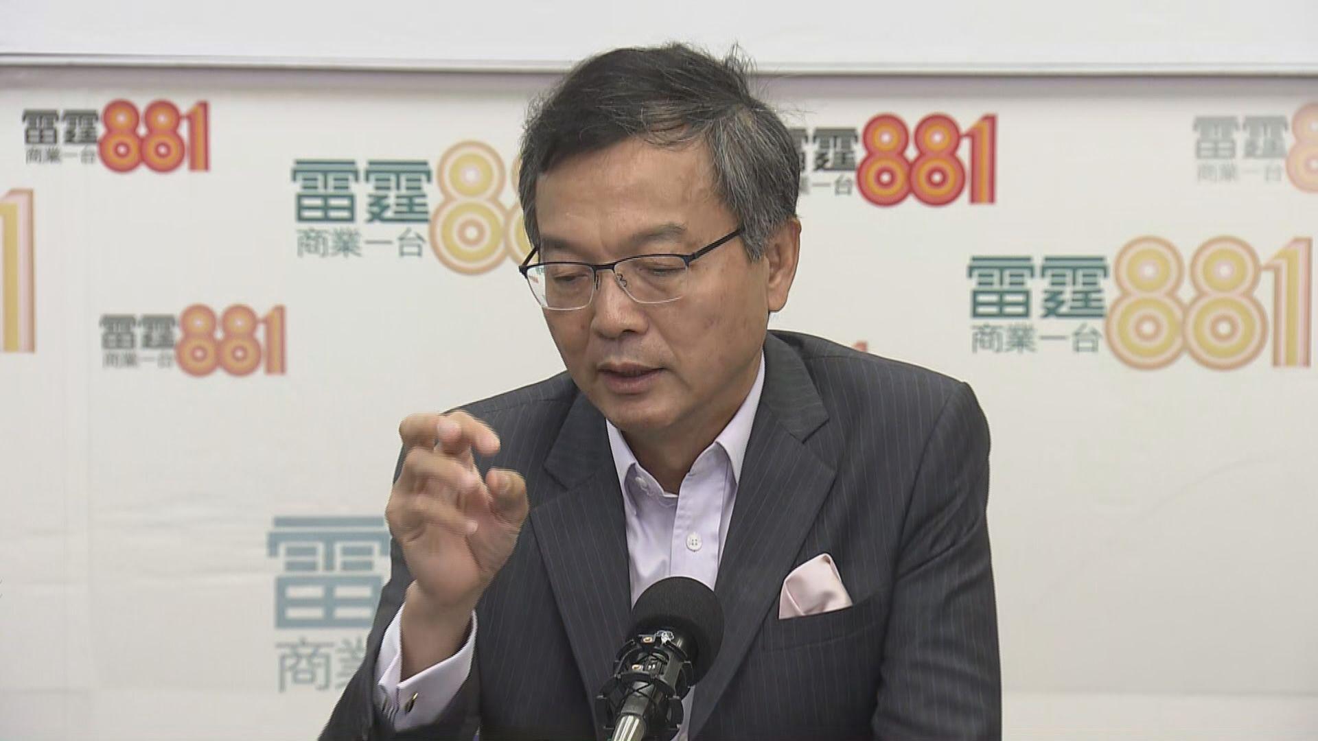 林正財:政府應考慮建跨境退休醫療安老特區