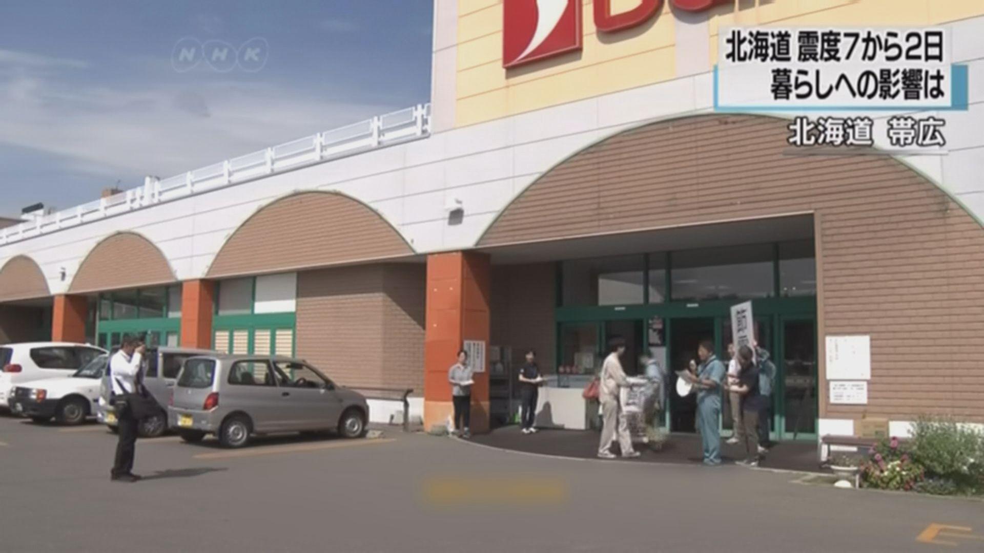 北海道震後生活逐步正常 九成九民居恢復供電