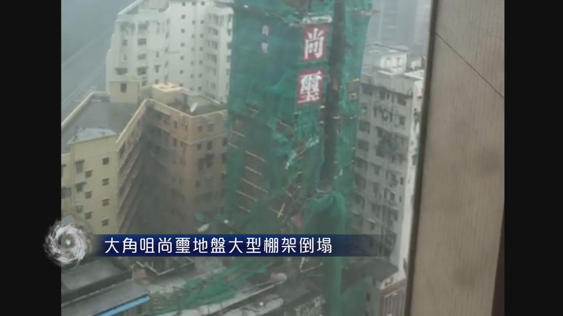 大角咀尚璽地盤棚架倒塌壓在旁邊天台