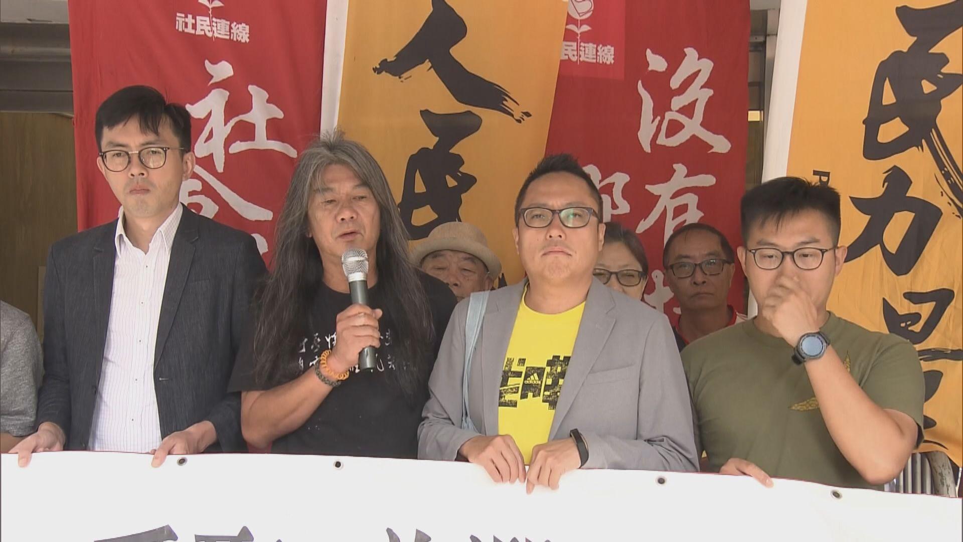 梁國雄譚得志辯論比賽示威改判罰款