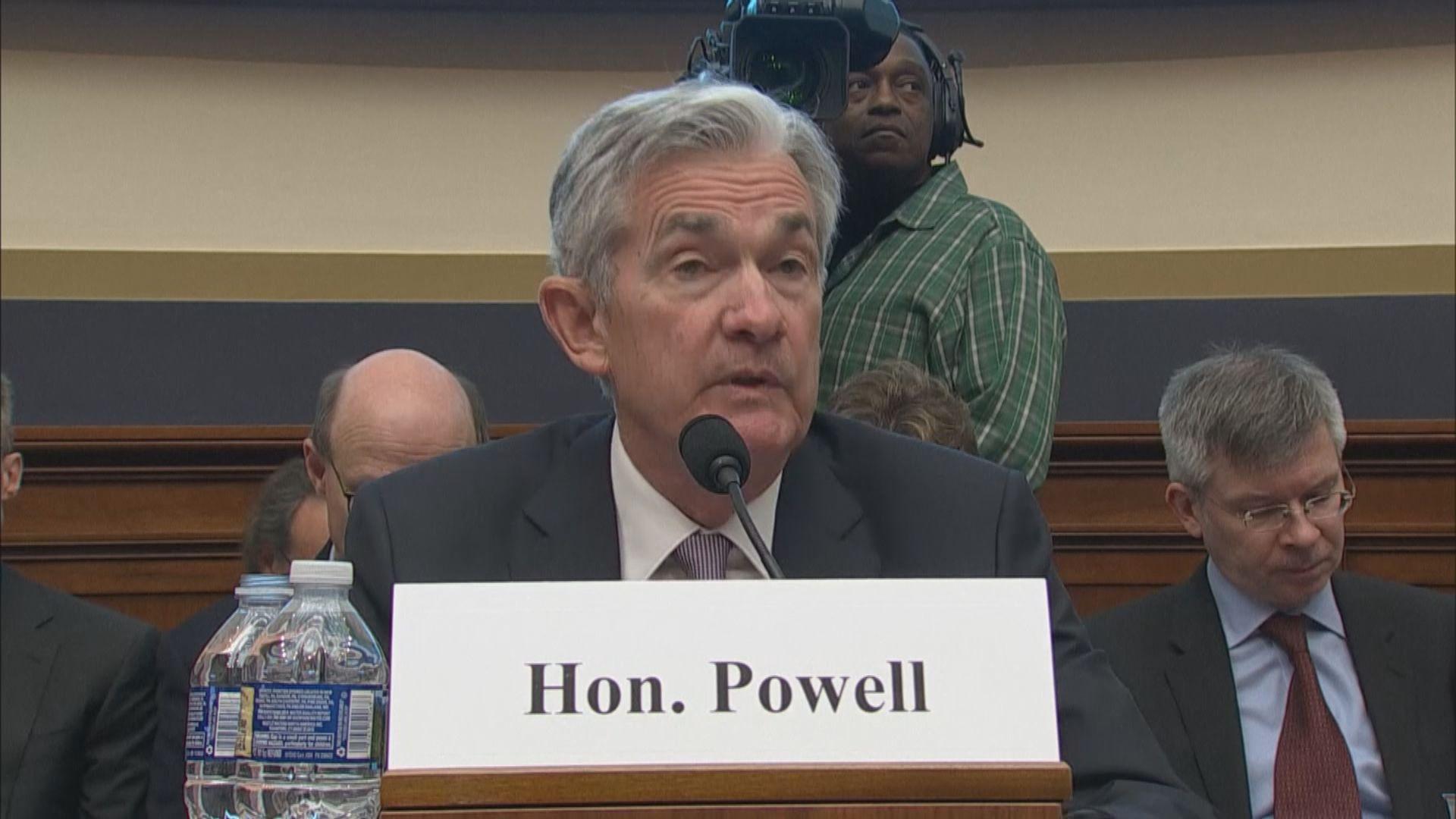 鮑威爾:美經濟前景樂觀