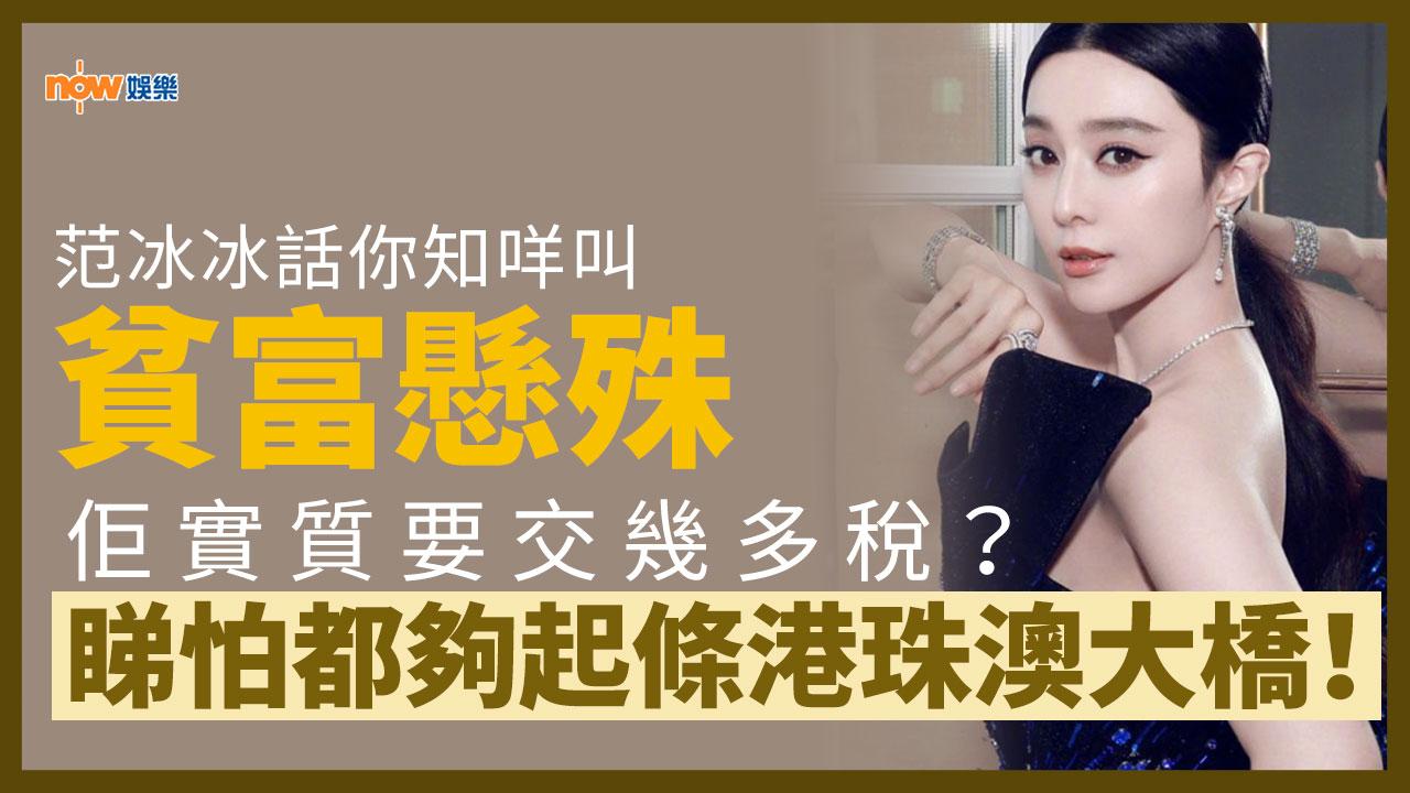Image result for 好似走難咁—唔好唔用港珠澳大橋呀>