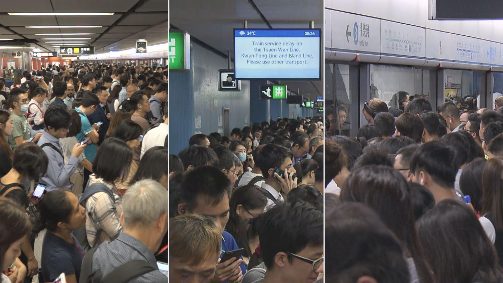 港鐵四綫信號系統大規模故障 交通大混亂