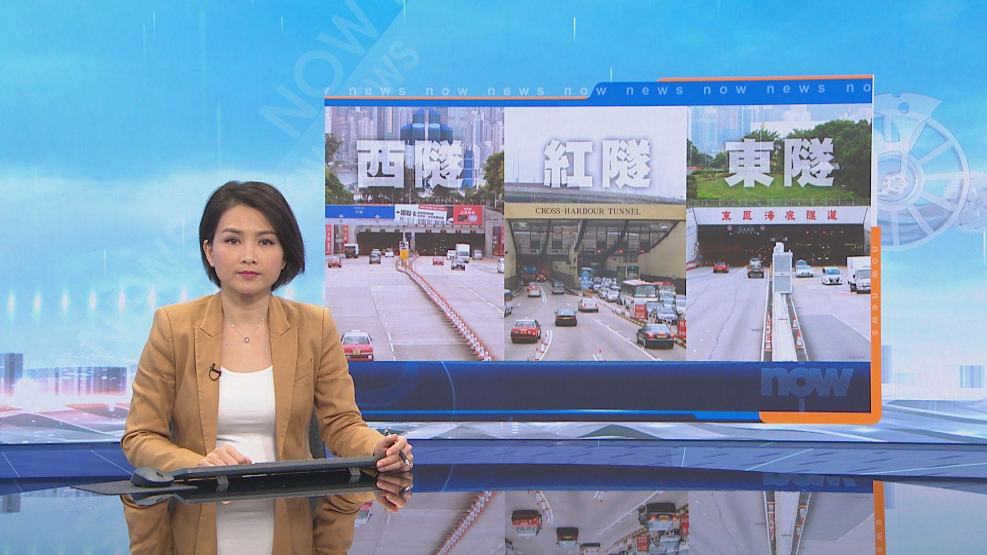 陳帆:不排除可與西隧再商討方案