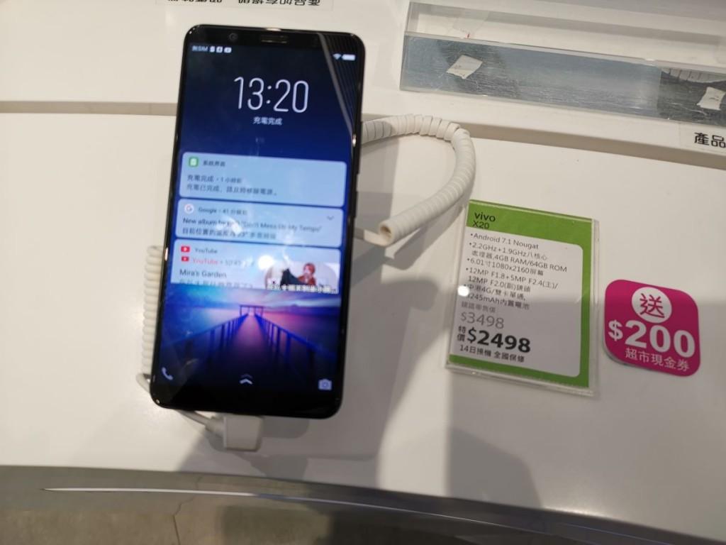 [周一行情] Samsung Galaxy A6+ 微調售價   vivo 多部中階手機調整售價