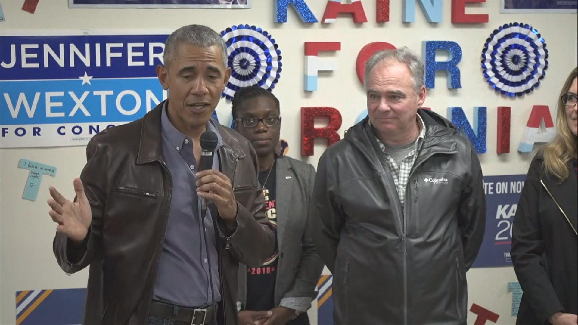美中期選舉 奧巴馬籲選民踴躍投票