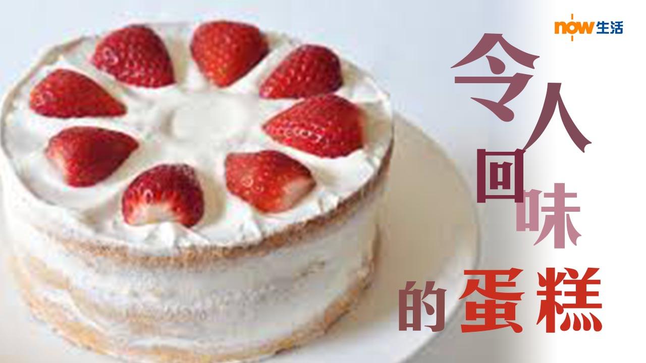 〈雲遊四海〉令人回味的蛋糕-陳志雲