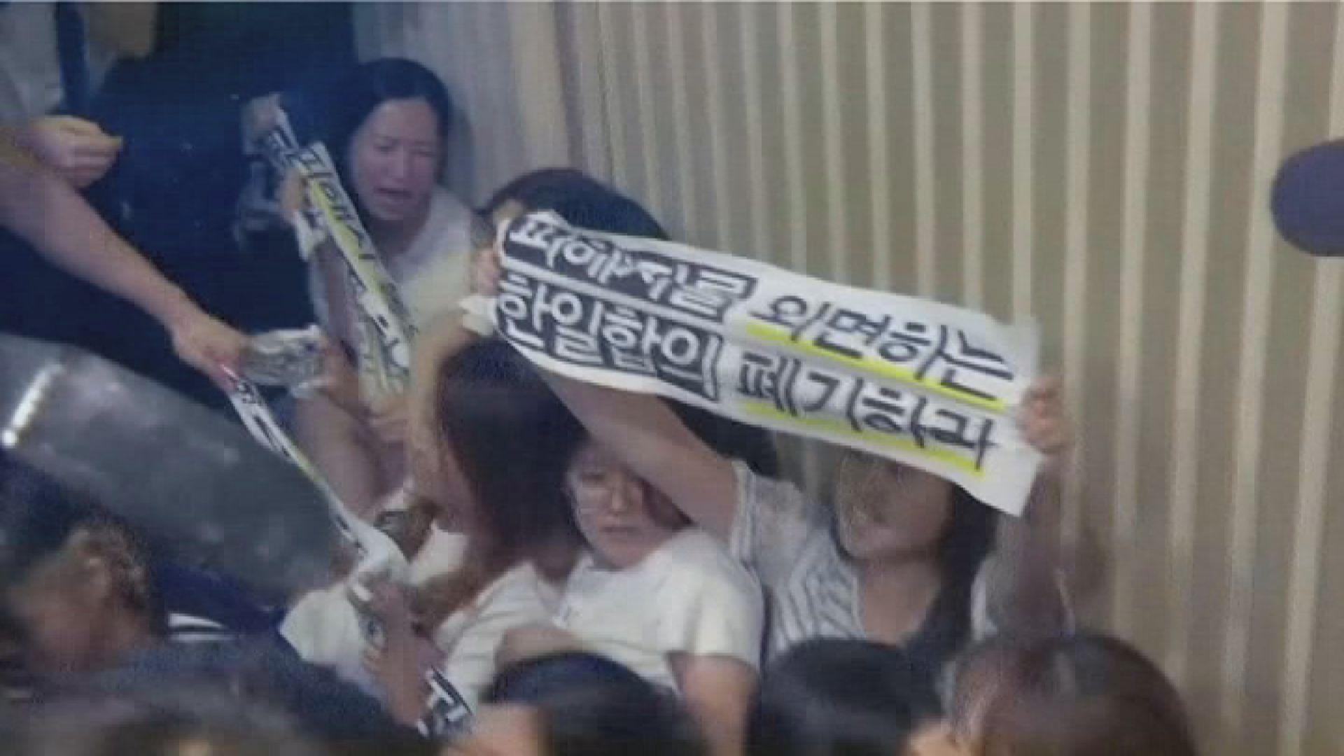 南韓宣布解散慰安婦基金會