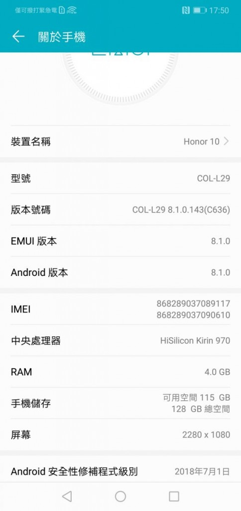 港版Honor 10上手:平玩 Kirin 970處理器!