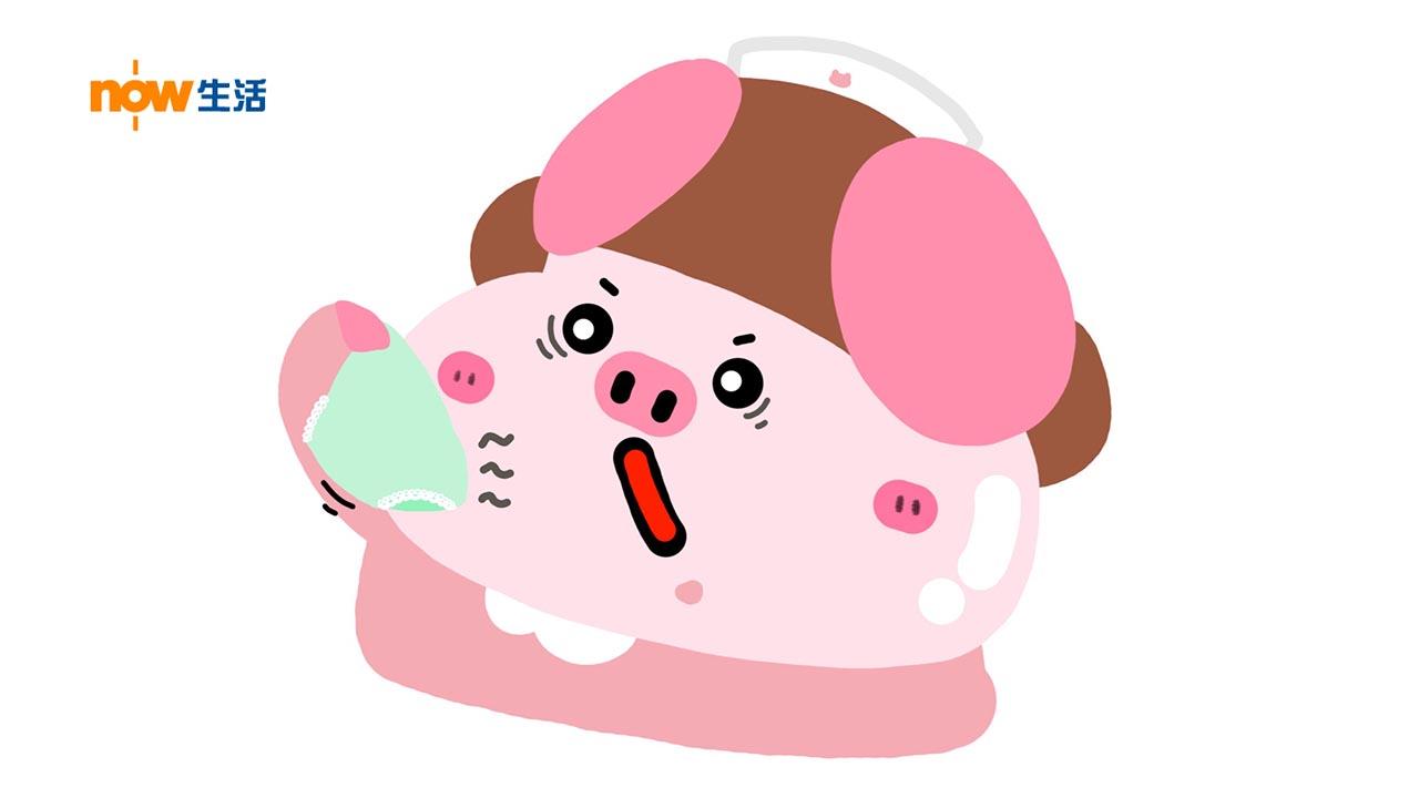 〈豬事八卦〉臭-寶豬姑娘