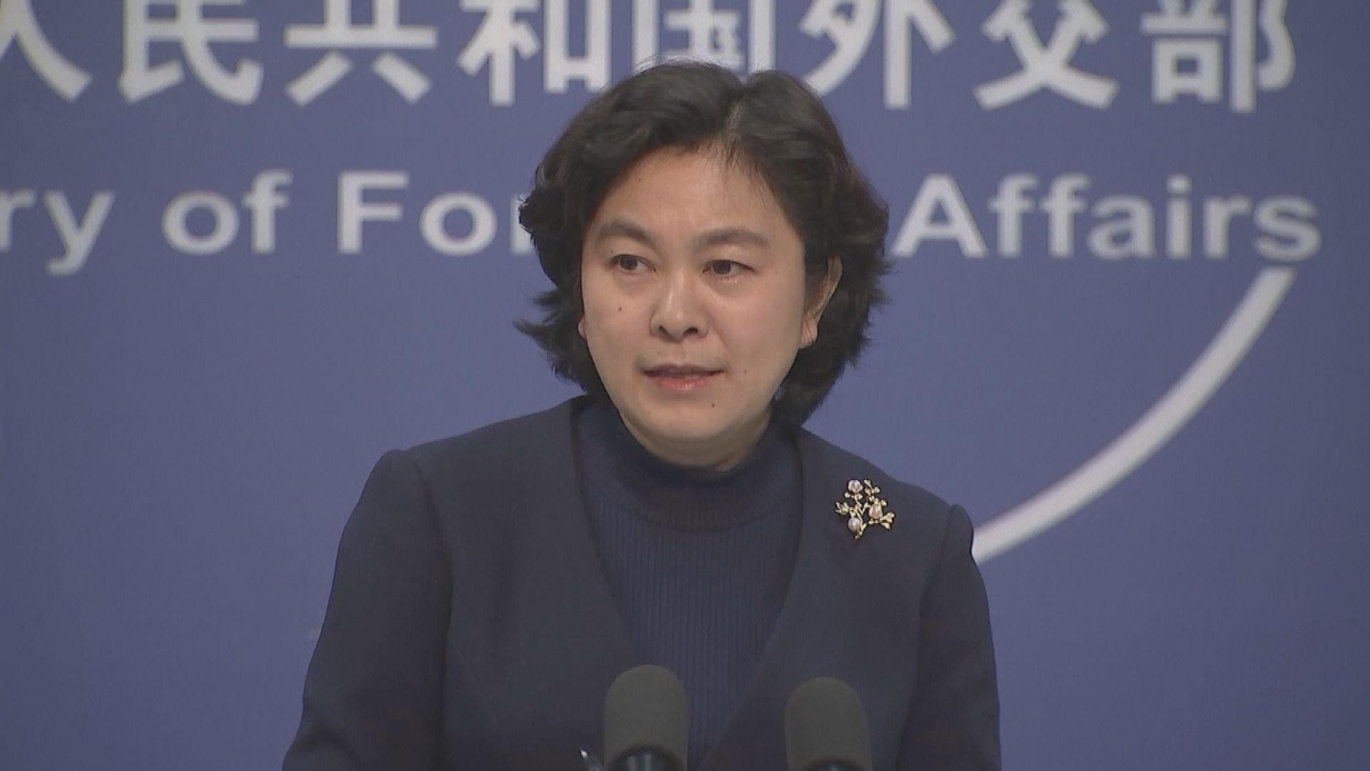 中國證實一名加國女子非法工作遭行政扣留