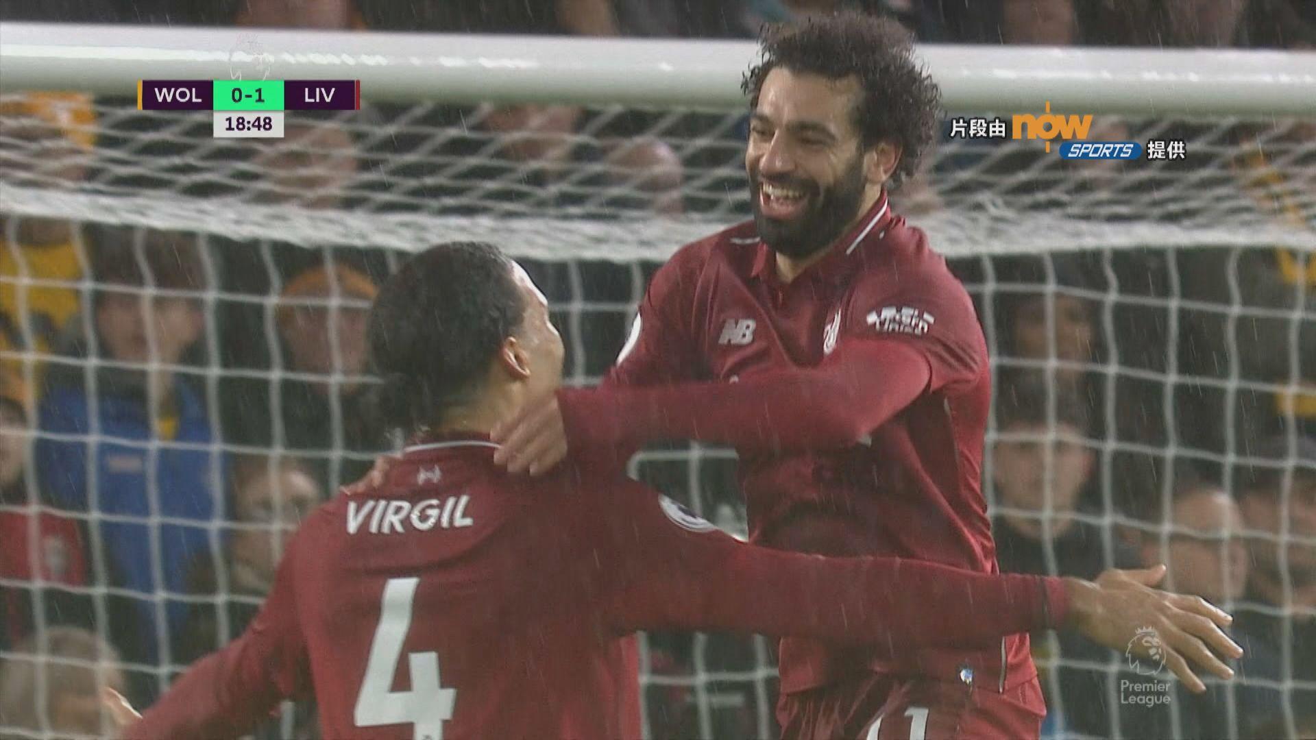 英超:狼隊 0:2 利物浦