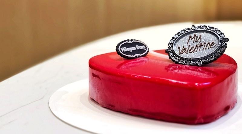 〈好食〉Häagen-Dazs情人節限量雪糕蛋糕套裝 有得食又有得戴