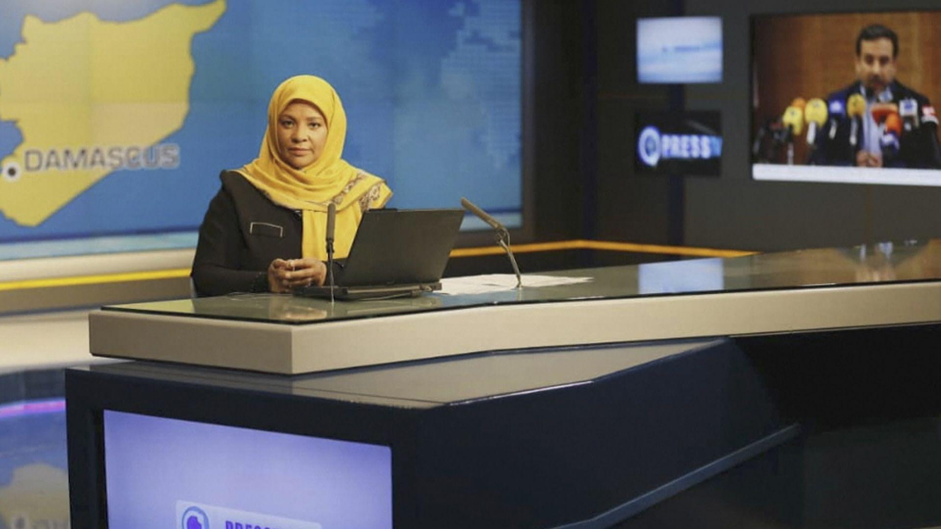 伊朗國營電視台女主播在華盛頓獲釋
