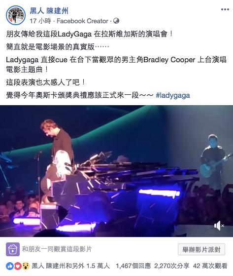 【片】Lady Gaga、Bradley Cooper再續前緣  重現《星夢情深》經典場面