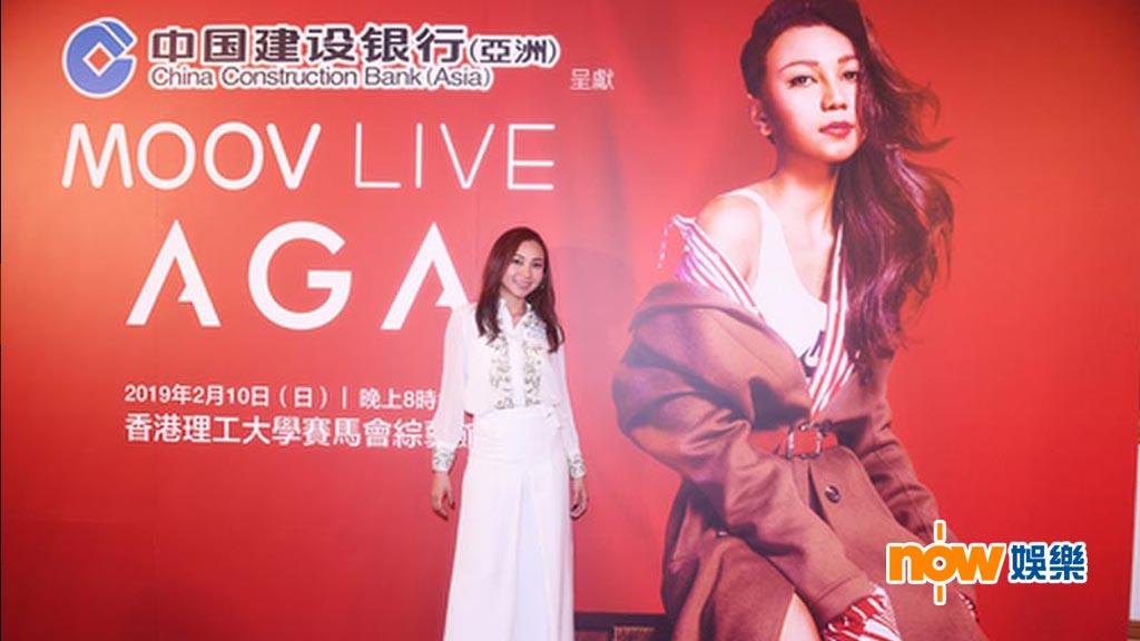 【MOOV LIVE】AGA演繹多元曲風 與樂迷分享創作心路歷程